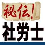 logo_syaroshiN